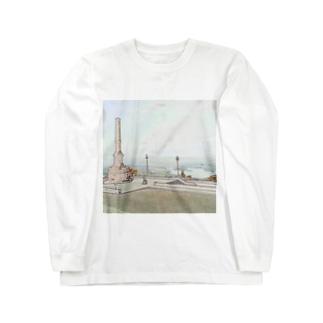 CG絵画:ヴィアナ・ド・カステロの風景画 CG art: Rio Lima / Viana do Castelo Long sleeve T-shirts
