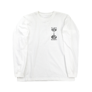 tsubakimayのFISH→SUSHI(黒) Long sleeve T-shirts