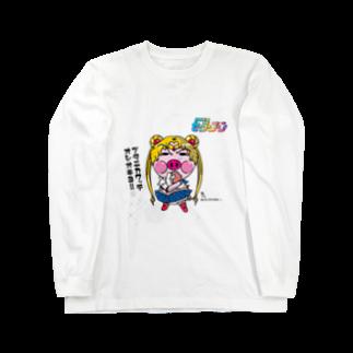 へっぽこ工房のセーラーブーン Long sleeve T-shirts