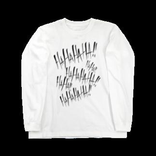 PB.DesignsのHAHAHAHA!! HAHA!! Long sleeve T-shirts