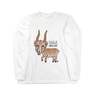 サイガくん Saiga Antelope Long sleeve T-shirts