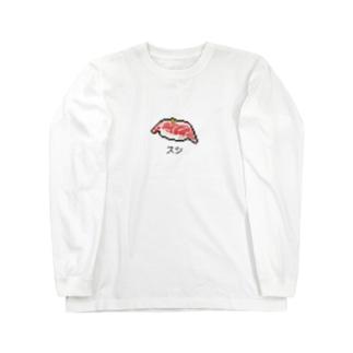 元帥屋のスシ Long sleeve T-shirts