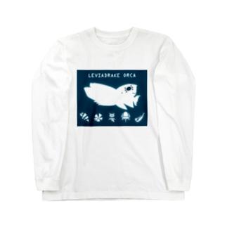 レヴィアドレーク・オルカ&ROGO Long sleeve T-shirts