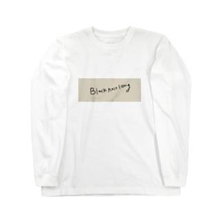 なに子はみんなのガールフレンド。 Long sleeve T-shirts