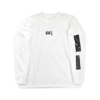 原人 Long sleeve T-shirts