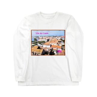 ポルトガル:ヴィラ・ド・コンデの風景写真 Portugal: Vila do Conde Long sleeve T-shirts