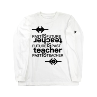 past is future.2 Long sleeve T-shirts