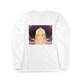 懺悔の救済 Long sleeve T-shirts