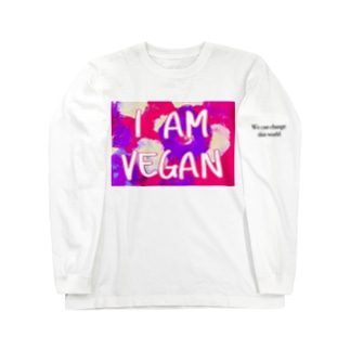 I am Vegan ヴィーガン We can change this world Long sleeve T-shirts