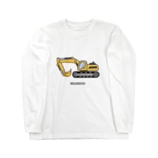 ショベルカー Long sleeve T-shirts