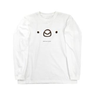 なめらか文鳥の顔 Long Sleeve T-Shirt