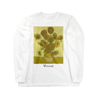ゴッホ ひまわり ヴィンセント Long sleeve T-shirts