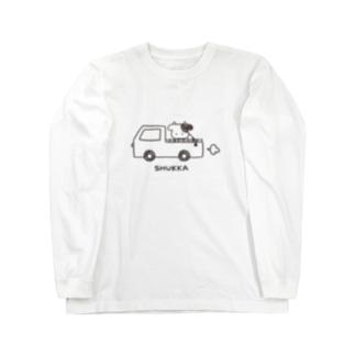SHUKKA(ノーマルうしさん版) Long sleeve T-shirts