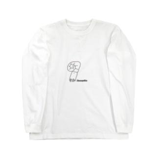 アンモナイト「素」 Long sleeve T-shirts