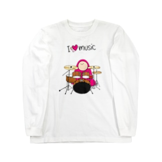 I LOVE MUSIC - アイラヴミュージック ドラムVer. Long sleeve T-shirts
