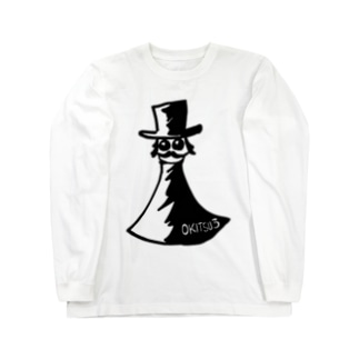 興津和幸 作『OKITSU3』 Long sleeve T-shirts