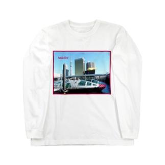 東京都:隅田川の風景写真 Tokyo: view of Sumida River Long sleeve T-shirts