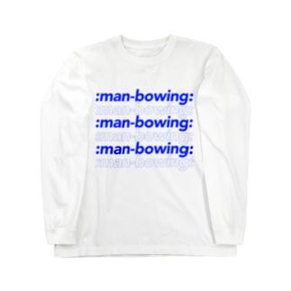 :man-bowing: Long Sleeve T-Shirt