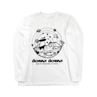 [みんなの童謡] ドナ・ドナ Long sleeve T-shirts