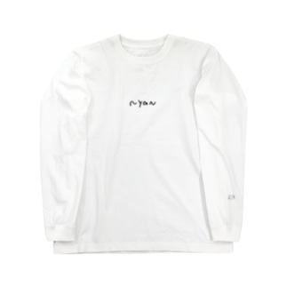 本人が描いた nyan Long sleeve T-shirts