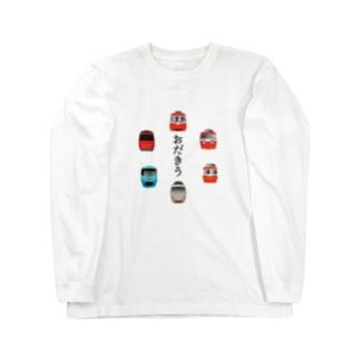 小田急線詰め合わせレトルトも Long sleeve T-shirts
