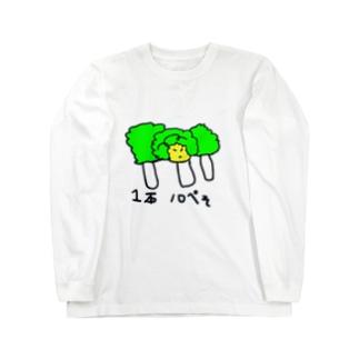 あふろのまさ坊 Long sleeve T-shirts