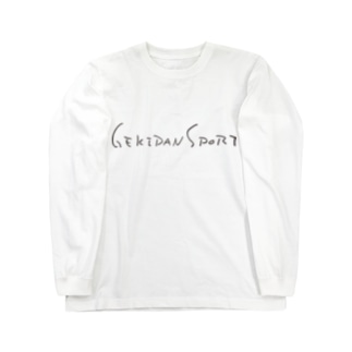 『GEKIDAN SPORT』 Long sleeve T-shirts