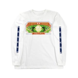 爬虫類グッズ メッサヌンサ - M.R.Sのちゃいなんハイナン - カラフルver- Long sleeve T-shirts