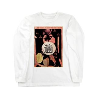 biángbiǎngmiān Long sleeve T-shirts