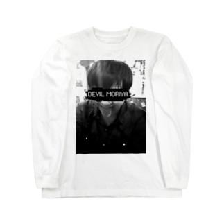 アニ研 デビル守谷 Long sleeve T-shirts