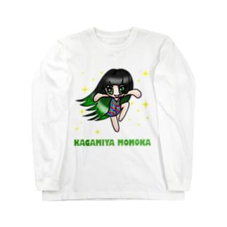 加賀宮桃花 レヴュー NAMACOLOVE Long sleeve T-shirts