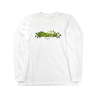 クロアゲハイモムシ Long sleeve T-shirts