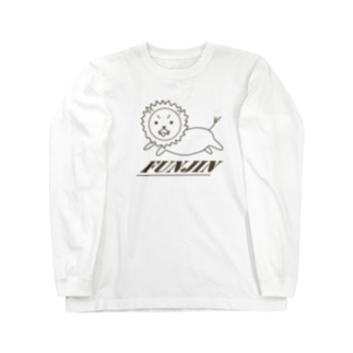 獅子奮迅(イラスト)グッズ Long sleeve T-shirts