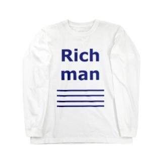 大金持ち Long sleeve T-shirts
