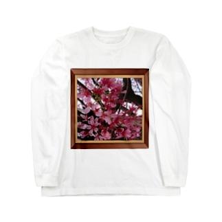 春よ、来い Long sleeve T-shirts