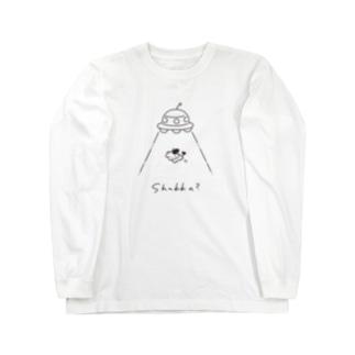 UFOでSHUKKA? Long sleeve T-shirts