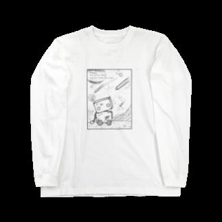 うなわるどの終わりから始まる世界 Long sleeve T-shirts
