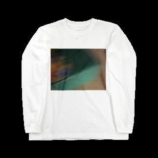 galah_addの午睡、残像 Long sleeve T-shirts