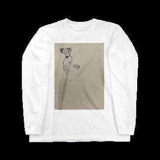 riflelizzieの実家の犬 Long sleeve T-shirts
