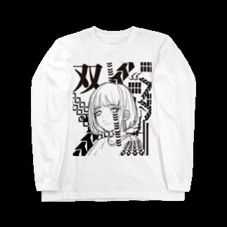 ALT+LOSS イトリ支店の「Dual Head Shot」コラボロングTシャツ/ALT+LOSS Long sleeve T-shirts