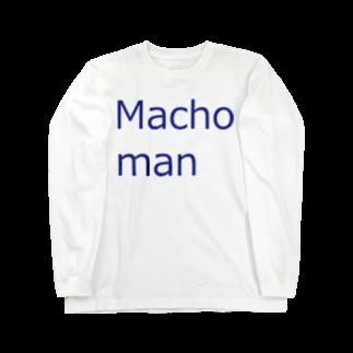 アメリカンベースのマッチョマン Long sleeve T-shirts