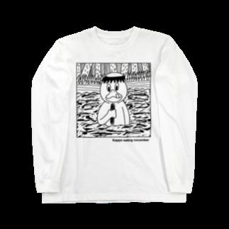 KAZUHIROSHOPのKAPPA Long sleeve T-shirts