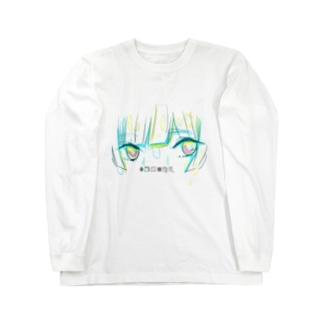 め Long sleeve T-shirts