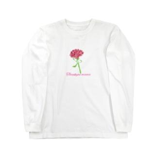Thank you mama Long sleeve T-shirts