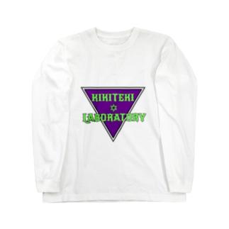 逆トライアングル Long sleeve T-shirts