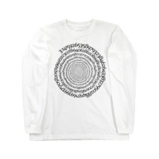 ∞∞円周率∞∞(ブラックインク) Long sleeve T-shirts