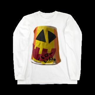 saya_momoのまねきかぼちゃくん。 Long sleeve T-shirts