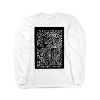 邪悪の三塔 Long sleeve T-shirts