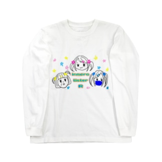 インモラのやつ Long sleeve T-shirts