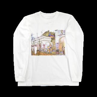 FUCHSGOLDのCG絵画:アライシュのカスバ CG art: Larache Long sleeve T-shirts